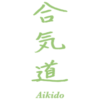 Sticker Aikido